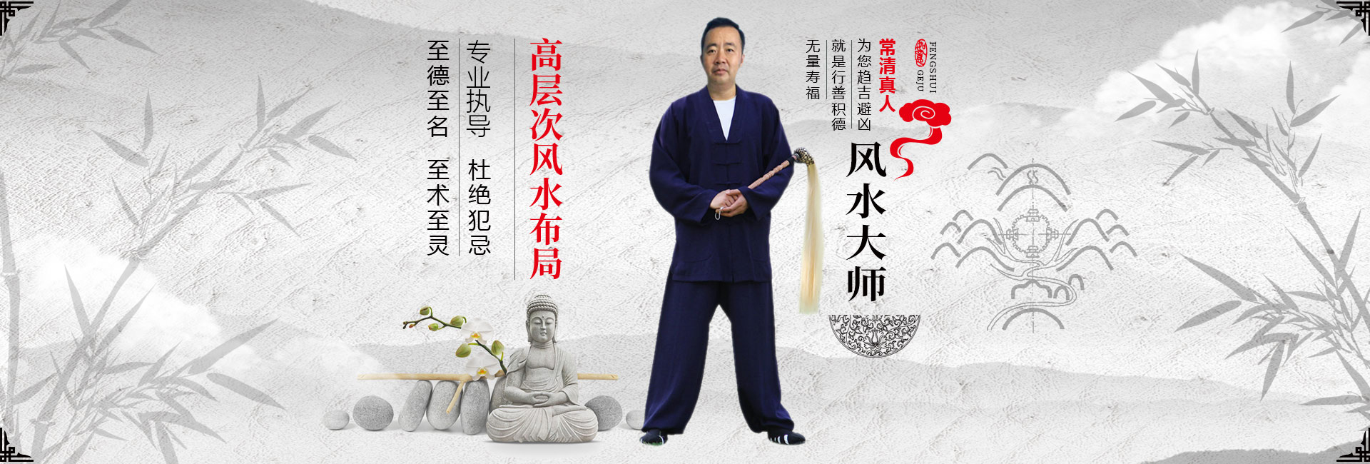 重庆墓地风水师